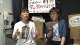 携帯ニュースサイトで『光浦靖子のマッタン相談所』スタート(C)テレビ朝日