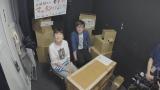 アシスタントはラバーガールの飛永翼(C)テレビ朝日