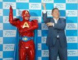 「アンファー新企業CM」発表会に出席した(左から)アンファーマン、ビートたけし (C)ORICON NewS inc.