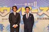 歌舞伎『ワンピース』の制作発表に出席した(左から)横内謙介氏、市川猿之助