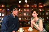 城田優が初ドラマ監督を務めた『私たちがプロポーズされないのには、101の理由があってだな』シーズン2 (C)女性チャンネル♪LaLa TV