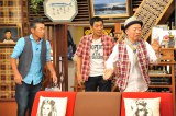 8月1日放送の『さんまのまんま』は坂田利夫(右)と間寛平(左)がゲスト(C)関西テレビ