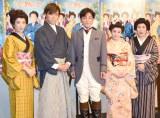 (左から)真飛聖、早乙女太一、片岡愛之助、貫地谷しほり、波乃久里子 (C)ORICON NewS inc.