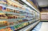 「ネットスーパー」と「店舗」で、商品の値段は異なるの?