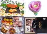 地域の絶品グルメを多数取り扱う「ふるさと名物商品」の割引キャンペーン