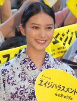 ドラマ『エイジハラスメント』のトークイベントに出席した武井咲 (C)ORICON NewS inc.