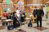 ざわちん先生の授業風景(C)テレビ朝日