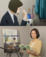 劇場版オリジナルアニメ『心が叫びたがってるんだ。』で主人公の母親・成瀬泉役を演じる吉田羊