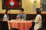テレビ朝日系ドラマ『エイジハラスメント』第5話より。レストランでまさかの三すくみ?(C)テレビ朝日