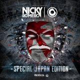 レーベル第1弾ニッキー・ロメロの来日記念盤『PROTOCOL PRESENTS:NICKY ROMERO -SPECIAL JAPAN EDITION-』