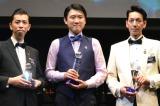 (左から)3位・八重樫猛さん、1位・金子道人さん、2位・門間輝典さん 『ワールドクラス2015 ベストバーテンダー・オブ・ザ・イヤー グローバルファイナル』 (C)oricon ME inc.