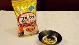 『フルグラ 黒豆きなこ味』(カルビー)とフルグラを使った和レシピ (C)oricon ME inc.