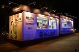 東京ミッドタウンにて17日より開催「バカルディ ミッドパークカフェ」(C)oricon ME inc.