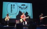 主題歌「ダイバー」を熱唱したKANA-BOON=映画『BORUTO-NARUTO THE MOVIE-』完成披露試写会舞台あいさつ (C)ORICON NewS inc.