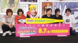 映画『BORUTO-NARUTO THE MOVIE-』完成披露試写会舞台あいさつに出席したKANA-BOONと岸本斉史氏 (C)ORICON NewS inc.