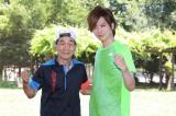 『24時間テレビ38』チャリティーマラソンに向けて公開練習に臨んだ(左から)坂本雄次トレーナー、DAIGO(C)日本テレビ