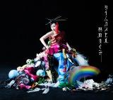 林原めぐみのアルバム『タイムカプセル』は現在発売中