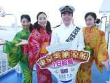 「東京湾納涼船」の1日船長を務めた徳永ゆうき
