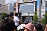 globeのヴォーカル・KEIKOの肉声が東京・新宿アルタの大型ビジョンで4年ぶりに一般公開された(C)ORICON NewS inc.