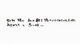 東京・新宿駅前で開催されたglobeのデビュー20周年イベントで約4年ぶりの肉声とともに大型ビジョンに映し出されたKEIKOの手紙(2/4)