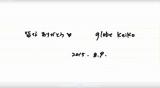 東京・新宿駅前で開催されたglobeのデビュー20周年イベントで約4年ぶりの肉声とともに大型ビジョンに映し出されたKEIKOの手紙(4/4)