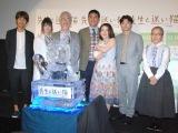 (左から)深川栄洋監督、北乃きい、イッセー尾形、ピエール瀧、岸本加世子、染谷将太、もたいまさこ