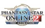 『ファンタシースターオンライン2』ロゴ (C)SEGA/PHANTASY STAR PARTNERS