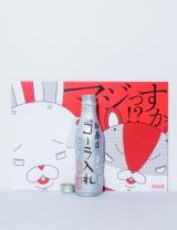 紙兎ロペのチャリティーボトル=「コカ・コーラ」ボトル100周年企画『コカ・コーラ 三越伊勢丹 アートスリムボトルチャリティ』