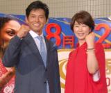 TBS系『世界陸上 2015北京』制作発表会見に出席した(左から)織田裕二、中井美穂 (C)ORICON NewS inc.
