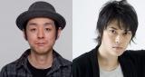 宮藤官九郎プロデュースで勝 勝次郎名義でCDデビューした勝地涼