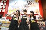 SKE48が18thシングル「前のめり」を地元名古屋市内でPR