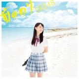 松井玲奈が単独センターを務めるSKE48の18thシングル「前のめり」(8月12日発売)