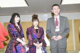 新潟県の市役所も訪問 (C)AKS