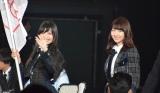 『第2回AKB48グループドラフト会議』でNGT48代表として指名を行った(左から)北原里英、柏木由紀 (C)ORICON NewS inc.