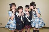 SKE48チームKIIは水野愛理さんと白井琴望さんの交渉権を獲得(C)AKS