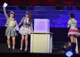 『第2回AKB48グループドラフト会議』で参加メンバーもくじ引き結果に一喜一憂 (C)ORICON NewS inc.