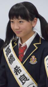 『第2回AKB48グループドラフト会議』で指名を受けた高橋希良さん (C)ORICON NewS inc.