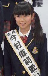 『第2回AKB48グループドラフト会議』で指名を受けた今村麻莉愛さん (C)ORICON NewS inc.