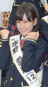 『第2回AKB48グループドラフト会議』で指名を受けた水野愛理さん (C)ORICON NewS inc.
