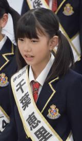 『第2回AKB48グループドラフト会議』で指名を受けた千葉恵里さん (C)ORICON NewS inc.