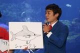 『空想すいぞくかんグランプリ』記者発表会に出席した銀シャリ・鰻和弘