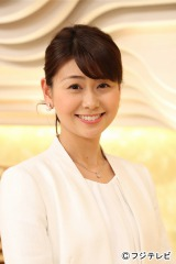 一般男性との婚約を発表したフジテレビ山中章子アナウンサー