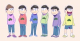 『おそ松さん』6つ子のパーカー姿が公開 左からトド松、おそ松、カラ松、チョロ松、一松、十四松(C)赤塚不二夫/おそ松さん製作委員会