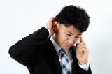 """電話で使える「英語表現」シリーズの4回目は""""email編""""を紹介"""