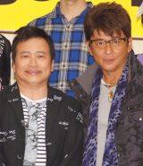 ミュージカル『HEADS UP!(ヘッズ・アップ)』製作発表会に出席した(左から)ラサール石井、哀川翔