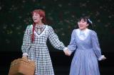 上白石萌音が主演を務めるミュージカル『赤毛のアン』