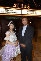 AKB48劇場エントランス前で記念撮影をした(左から)倉持明日香、父・倉持明氏=AKB48・倉持明日香卒業公演(C)AKS