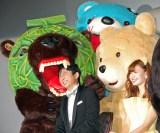 メロン熊に襲われる有吉弘行=映画『テッド2』完成披露試写イベント (C)ORICON NewS inc.