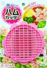 ロースハムを簡単に花形にすることができる『ハムカッター』(オープン価格)