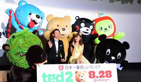 映画『テッド2』完成披露試写イベント 日本各地のくまキャラが大集合 (C)oricon ME inc.